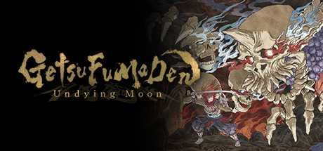 GetsuFumaDen Undying Moon Free Download