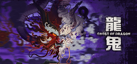 Ghost of Dragon Free Download